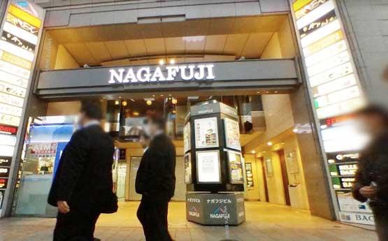 カルド上野店の外観ナガフジビル