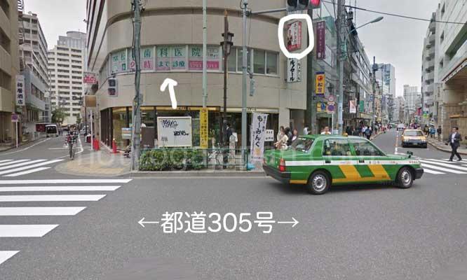 LAVA恵比寿東口店の写真