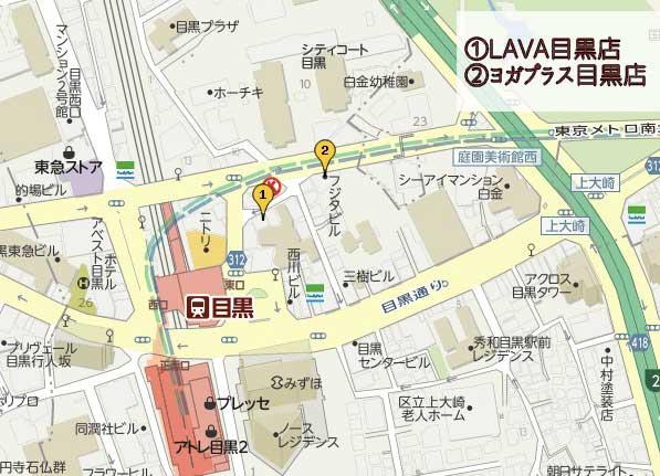 目黒駅周辺のホットヨガスタジオマップ