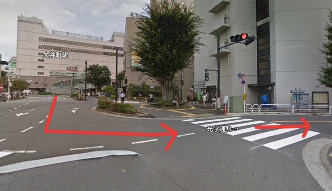 大井町駅のホットヨガマップ2
